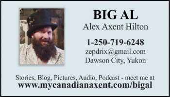 Al Hilton had his website designed by me and needed business cards to direct people to his website. This is a personal site for his music and stories from his travels.